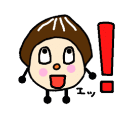 Fairy of the Japanese mushroom shiitake. sticker #549625