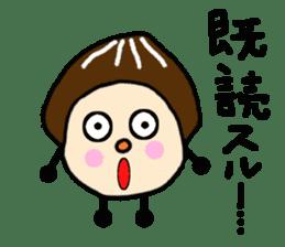Fairy of the Japanese mushroom shiitake. sticker #549626