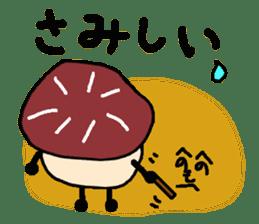 Fairy of the Japanese mushroom shiitake. sticker #549627
