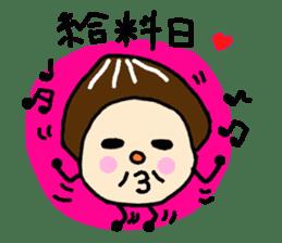 Fairy of the Japanese mushroom shiitake. sticker #549629