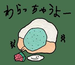 Hiroshi2 sticker #549806