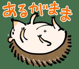 Hedgehog Charactor Stamp sticker #550034