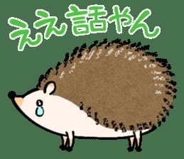 Hedgehog Charactor Stamp sticker #550035