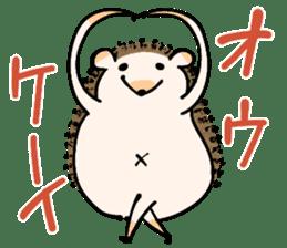 Hedgehog Charactor Stamp sticker #550036