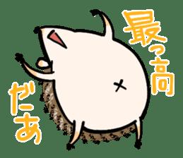 Hedgehog Charactor Stamp sticker #550042