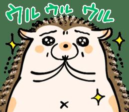 Hedgehog Charactor Stamp sticker #550050