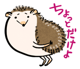 Hedgehog Charactor Stamp sticker #550052
