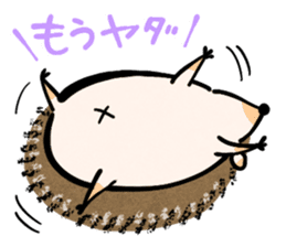 Hedgehog Charactor Stamp sticker #550053