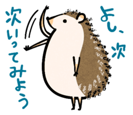 Hedgehog Charactor Stamp sticker #550054