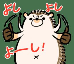 Hedgehog Charactor Stamp sticker #550061