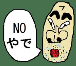 French bread sticker #551035