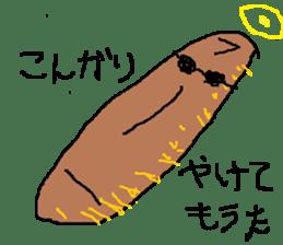 French bread sticker #551038