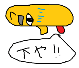 French bread sticker #551057