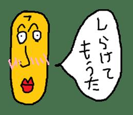 French bread sticker #551072