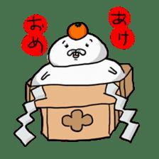 OMOCHI-SAN sticker #552080
