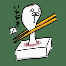 OMOCHI-SAN sticker #552083