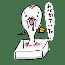 OMOCHI-SAN sticker #552086