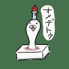 OMOCHI-SAN sticker #552087