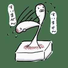 OMOCHI-SAN sticker #552092