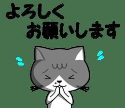 Cat sticker sticker #552315
