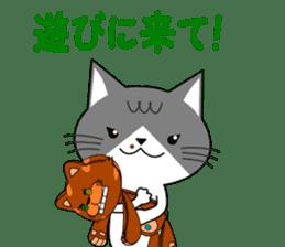 Cat sticker sticker #552320
