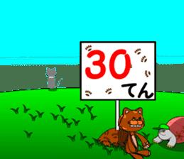 Cat sticker sticker #552324