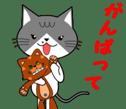Cat sticker sticker #552331