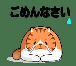 Cat sticker sticker #552332