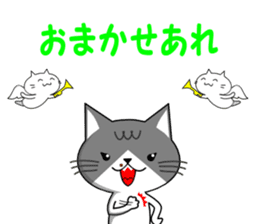 Cat sticker sticker #552338