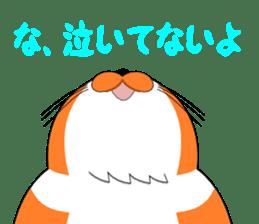 Cat sticker sticker #552344
