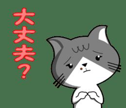 Cat sticker sticker #552345