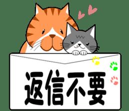 Cat sticker sticker #552347
