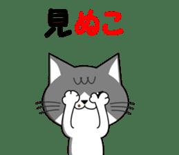 Cat sticker sticker #552349