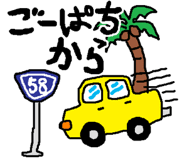 OkinawanSTYLE2 sticker #552382