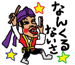 OkinawanSTYLE2 sticker #552387