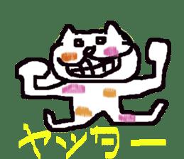 japanese cat mikeneko sticker #552517