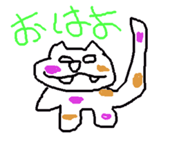 japanese cat mikeneko sticker #552524