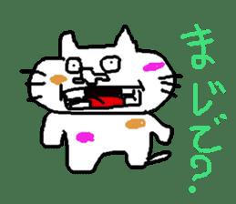 japanese cat mikeneko sticker #552527