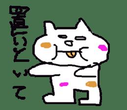 japanese cat mikeneko sticker #552528