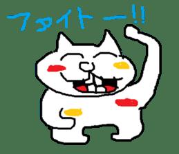 japanese cat mikeneko sticker #552531