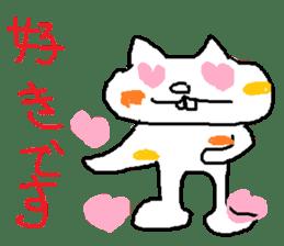 japanese cat mikeneko sticker #552532