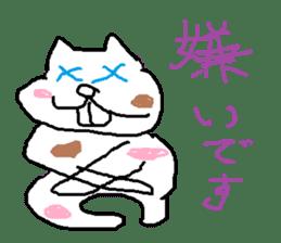 japanese cat mikeneko sticker #552533