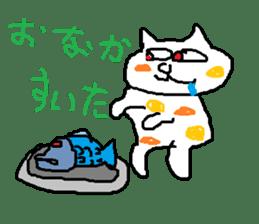 japanese cat mikeneko sticker #552539