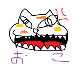 japanese cat mikeneko sticker #552541