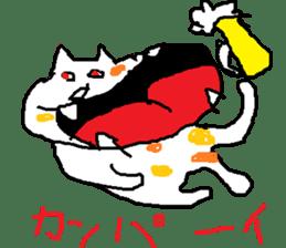japanese cat mikeneko sticker #552542