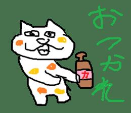 japanese cat mikeneko sticker #552543
