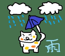 japanese cat mikeneko sticker #552547