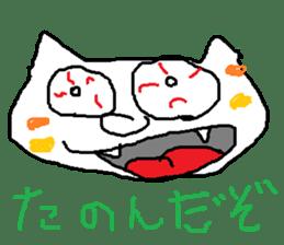 japanese cat mikeneko sticker #552550