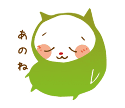 Colorful cats sticker #552915