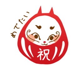 Colorful cats sticker #552920